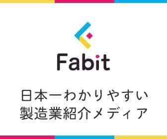 Fabit