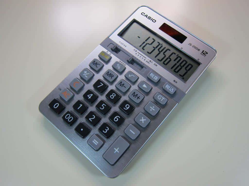 早打ちができる本格実務電卓 CASIO JS-20DB レビュー
