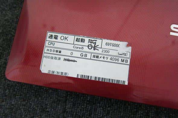 秋葉原のインバース1号店で売られていたジャンクノートのラベル。これを見れば「スペック」「動作」「付属品」の情報をすぐ把握することができる