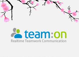 【グループウェア】TeamOn for SAKURAを使ってみた
