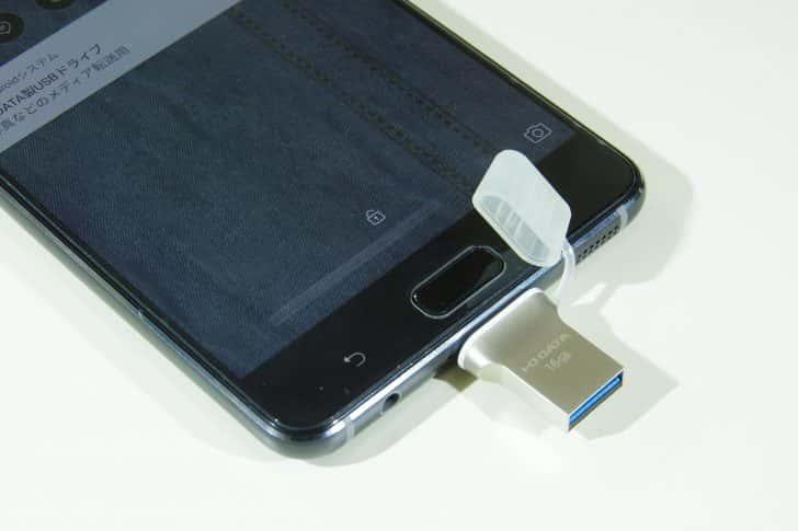 スマートフォンにも使える次世代Type-C USBメモリは便利です
