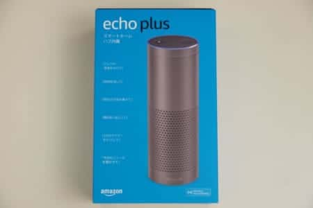 Amazon Echo Plusレビュー!【開封と初回セットアップ】