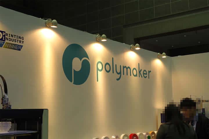 3Dプリンタの積層ピッチは過去のもの!Polysher & PolySmooth【3D Printing 2018レポート】