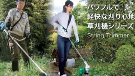 なぜ電動草刈機が選ばれるのか?今までの草刈機との違いを徹底解説!