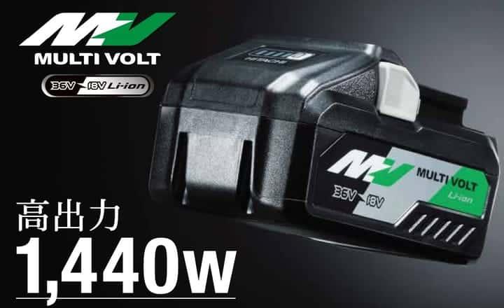 HiKOKI BSL36B18  8.0Ah大容量マルチボルトバッテリー