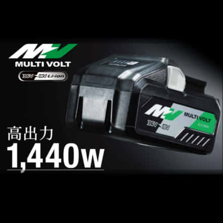 BSL36B18 史上最大容量の電動工具バッテリー 【日立工機新製品情報】