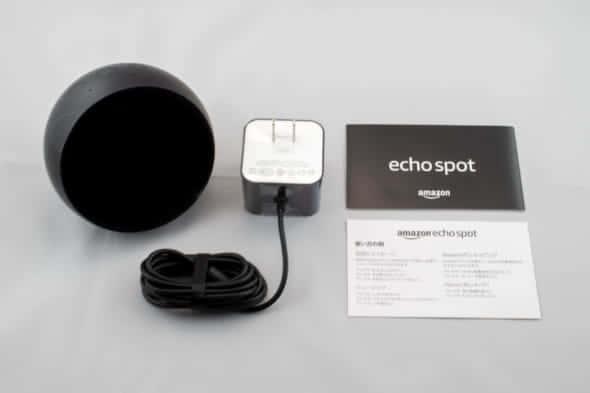 Amazon Echo Spot付属品
