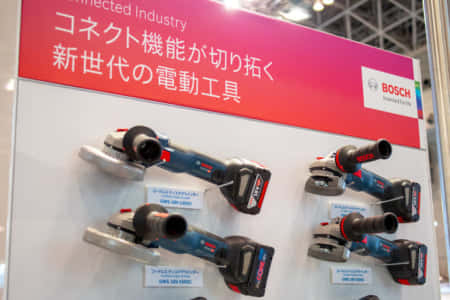 【BOSCH|Connected-Ready】コネクト機能が切り開く新次元の電動工具 #CEATEC2018