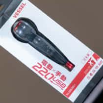 VESSEL 電ドラボール、ハンドドライバーがそのまま電動ドライバに【レビュー】