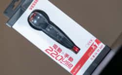 【レビュー】ハンドドライバーがそのまま電動に!『VESSEL 電ドラボール』を速攻レビュー