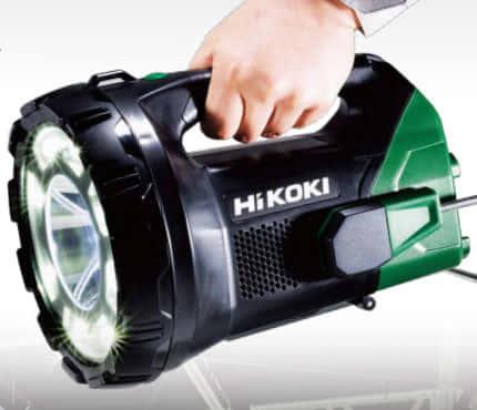 HiKOKI UB18DAコードレスサーチライト、遠くまで照射できる圧倒的な光量!