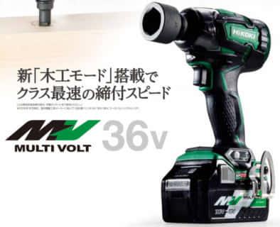 木工モード搭載インパクトレンチ、大工さんに使ってもらいたいWR36DC|HiKOKI新製品