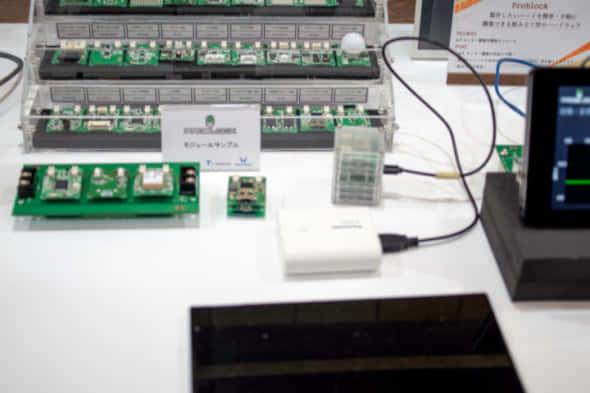 ProBlock USB5Vデモ