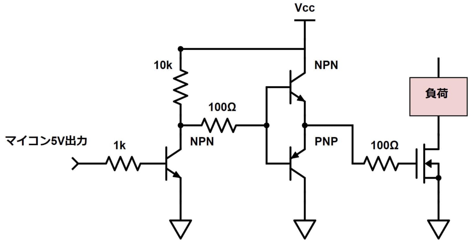 マイコンから高い電圧をドライブする【逆引き回路設計】
