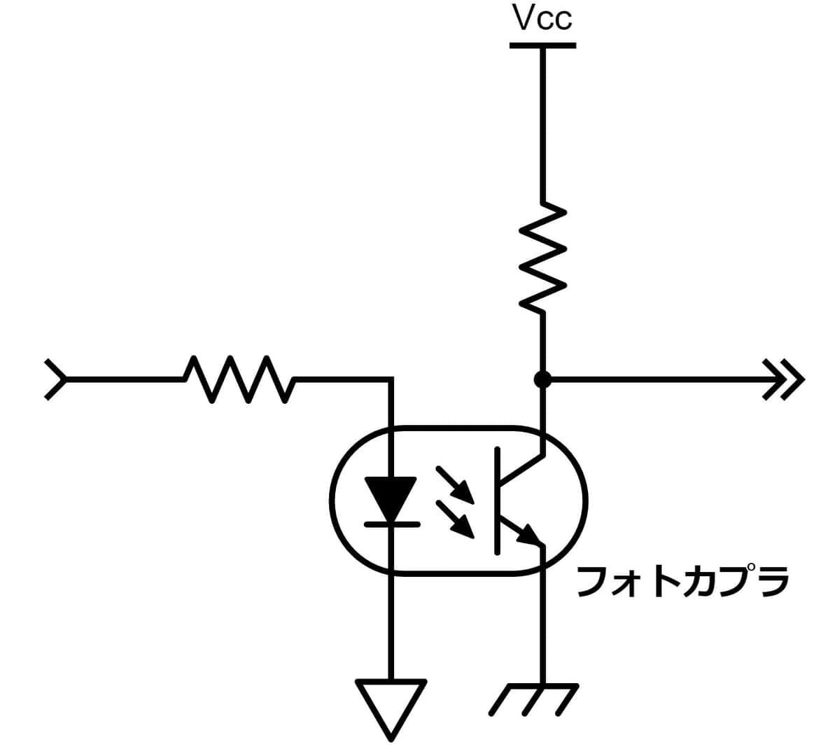 接地電位の異なる回路で信号を伝送する、絶縁して回路通信を行う【逆引き回路設計】