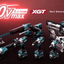 マキタ 40V MAX 電動工具の新シリーズを発表