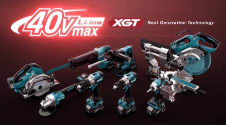マキタ、『40V MAX』電動工具の新シリーズを発表