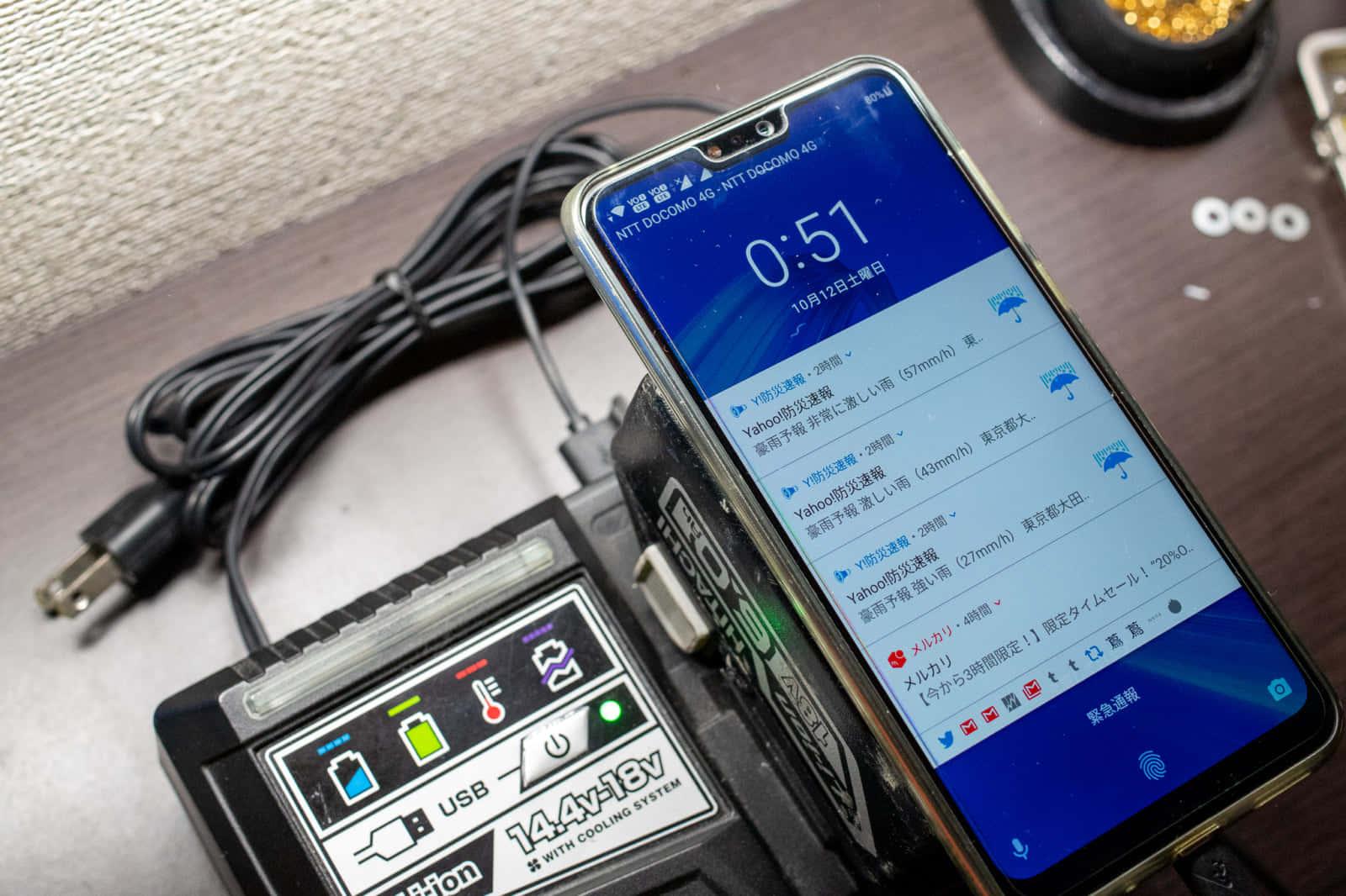 電動工具のバッテリーは充電器からもUSB電源が取れる、HiKOKI(旧日立工機)・ RYOBIユーザー必見!