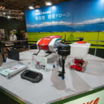 次世代農業EXPOレポート、ドローンで発展する新時代農機産業
