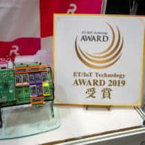 ET&IoT Technology2019レポート ベンチャー編