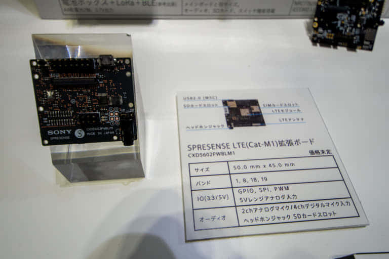 Spresense-LTE(Cat-M1)拡張ボード ET&IoT Technology2019