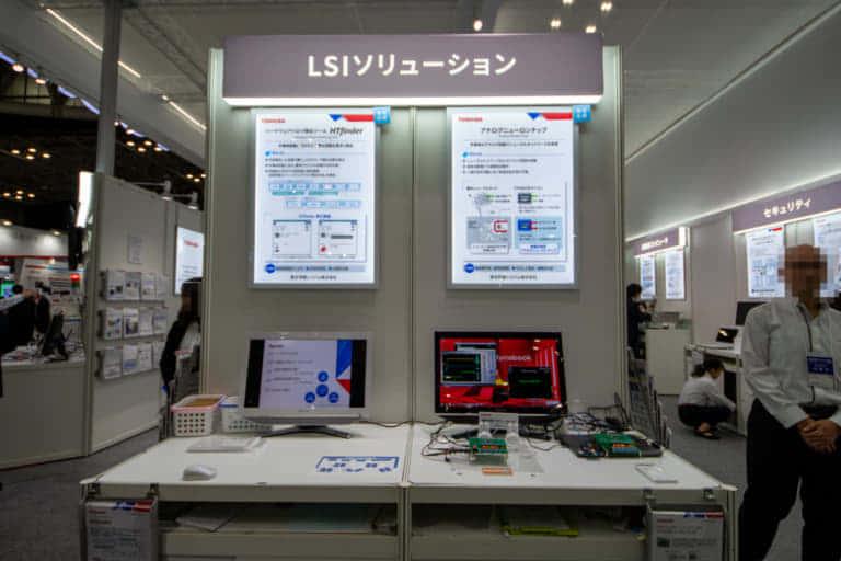 東芝情報システム株式会社 ET&IoT Technology2019