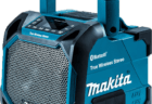 マキタ JR001G レシプロソー、耐久性と切断速度が向上で防水対応