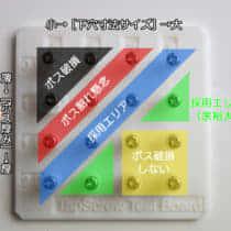 3Dプリンタでタッピングネジは使える?下穴検証ボードで確認