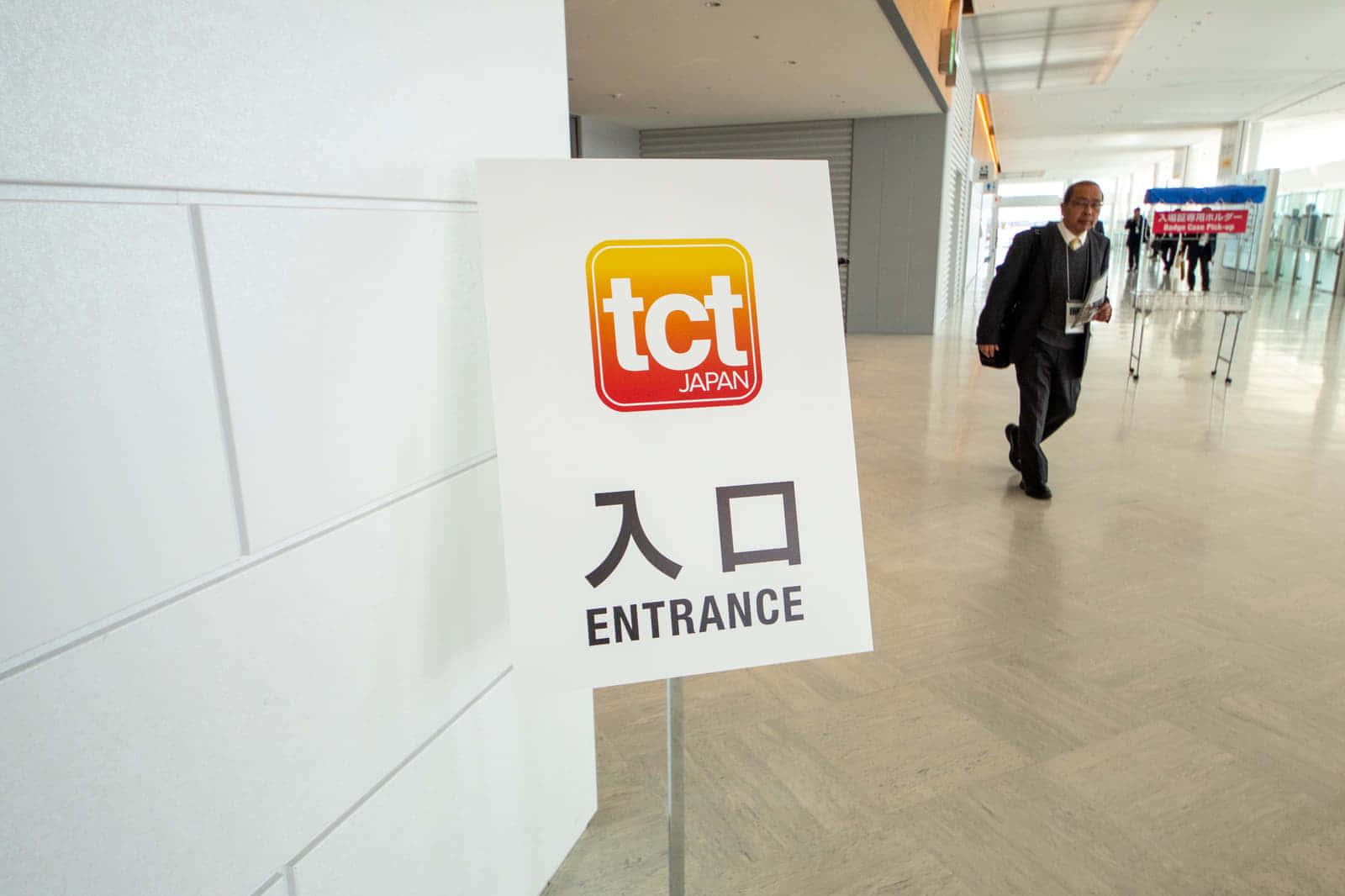 TCT Japan 2020レポート #TCTJapan
