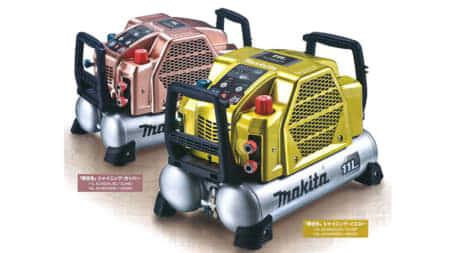 マキタ AC462XL AC462XG「シャイニングイエロー」「シャイニングカッパー」