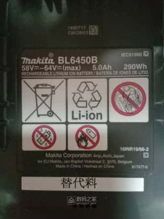 Makita 64V MAX ラベル