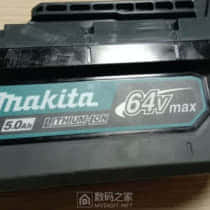 Makita 64V MAXシリーズ、新型の大型バッテリーBL6450Bを投入か