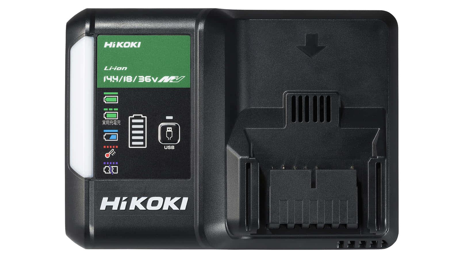 HiKOKI UC18YDL2 充電時-7dbの低騒音化を実現した新型充電器