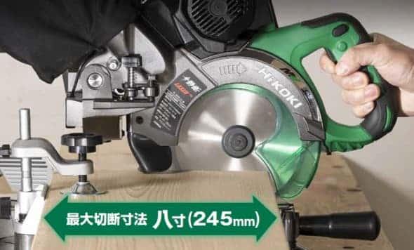 165mmコードレス卓上スライド丸のこ「C3606DRB」 カタログ 8寸切断