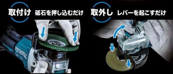 マキタ GA420D X-LOCKグラインダ ヘビーサンダー カタログ
