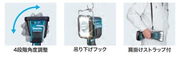 マキタ 充電式ライト ML812