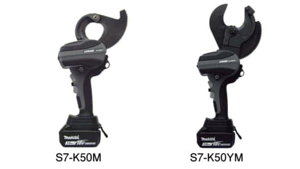 マクセルイズミ 泉精器 充電式カッタ S7-K50M/S7-K50YM マキタバッテリー ケーブルカッタ