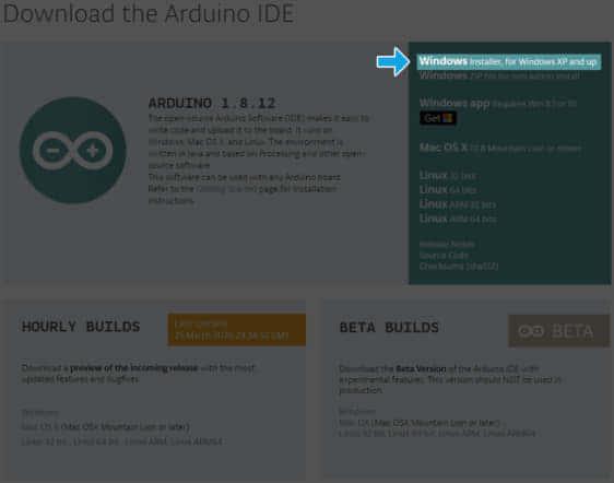 Arduino IDE ダウンロード