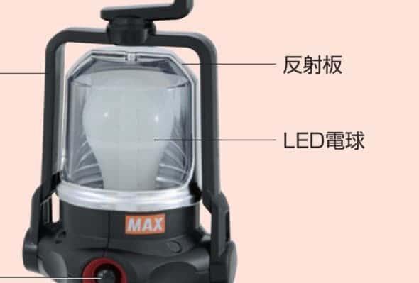 マックス充電式パワーランプAJ-LT91 カタログ