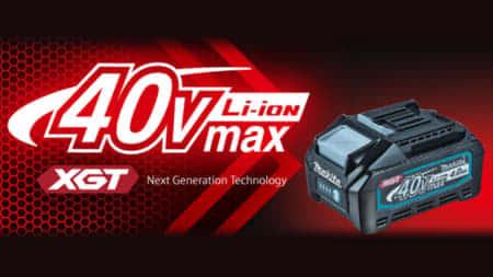 マキタ40Vmax バッテリーの種類を徹底解説