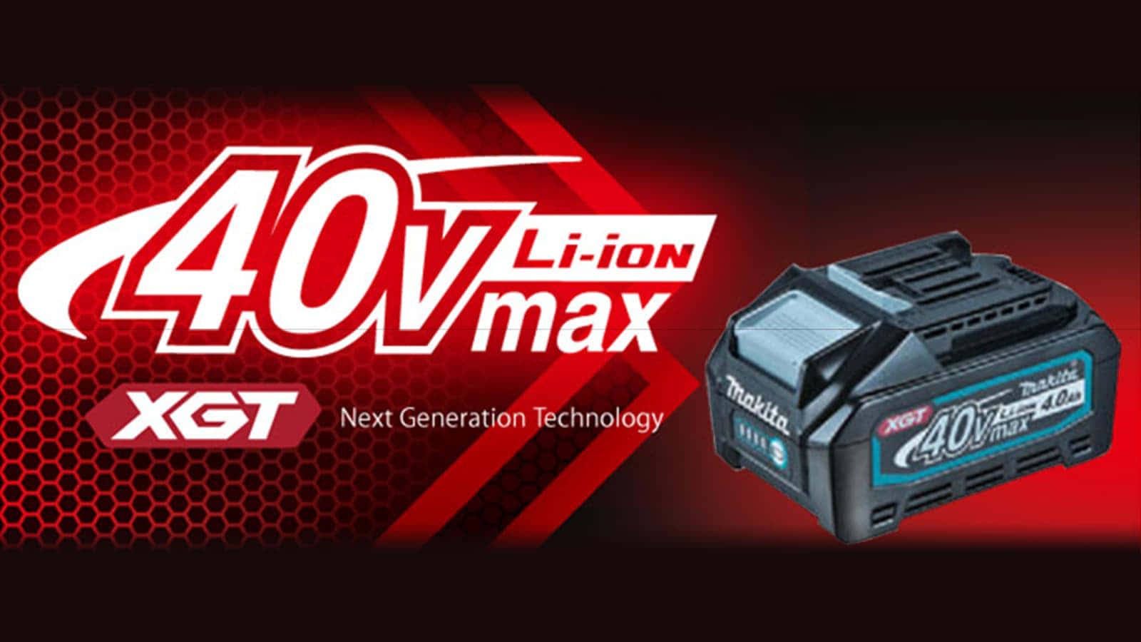 マキタ40V MAX バッテリーの種類を徹底解説