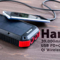 「Harbor」本格派の超重量級モバイルバッテリー、急速給電規格にも対応