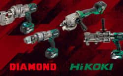 IKK、HiKOKIマルチボルト36Vが使える充電式建設機械・油圧工具