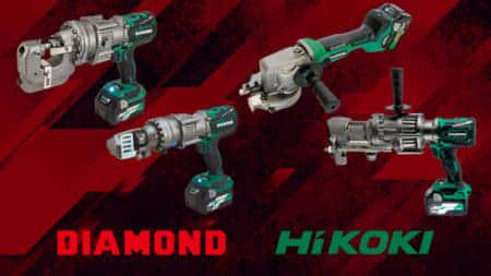 IKK HiKOKIマルチボルト36Vが使える充電式建設機械・油圧工具