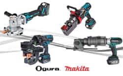オグラ、マキタ18Vバッテリーが使える充電式鉄筋・鋼材加工機