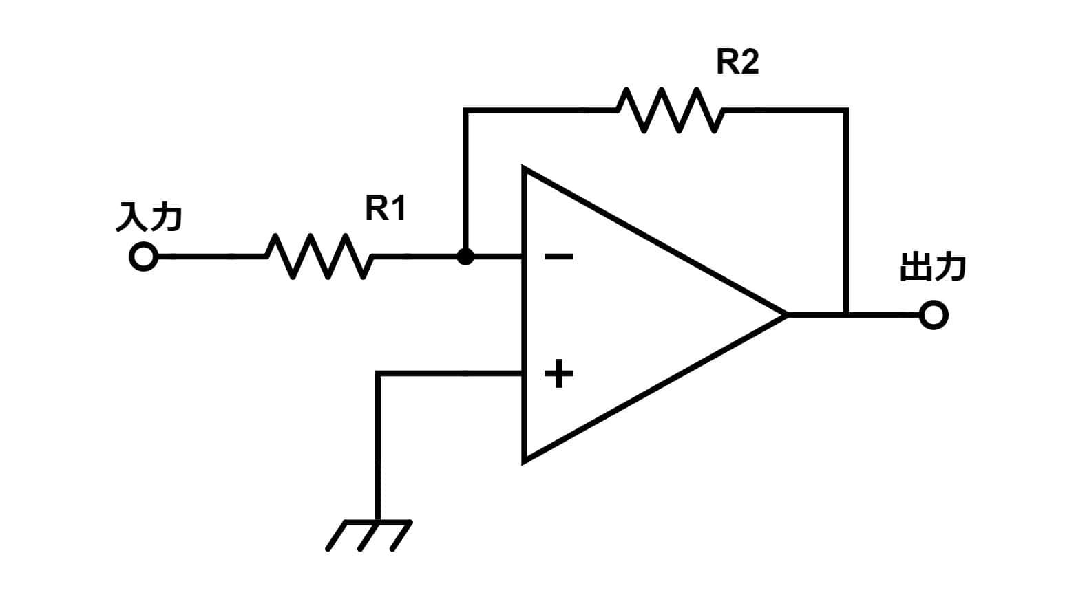 反転増幅器とは?オペアンプの動作をわかりやすく解説