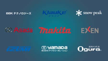 マキタバッテリープラットフォーム電動工具