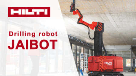Hilti USA JAIBOTを発表、現場の作業を自動化する新たなロボット