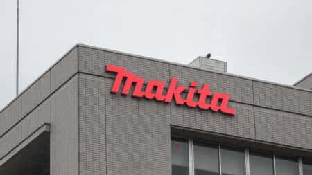 マキタ、エンジン製品の生産終了を発表