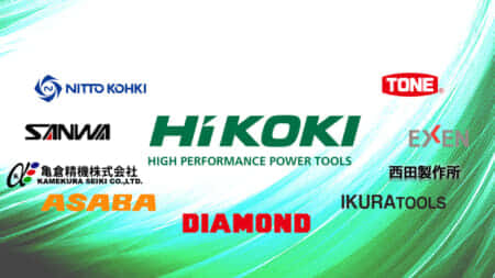 HiKOKIバッテリープラットフォーム電動工具
